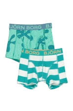 BOYS SHORTS 2P BB TWISTED