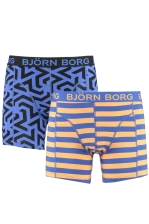 SHORTS BB HORIZON & BB GEO 2P